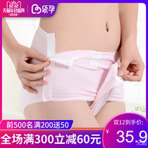 Lok Pregnancy three open caesarean section underwear production pants pregnant women postpartum menstrual underwear Maternity Three square open underwear bedding pants