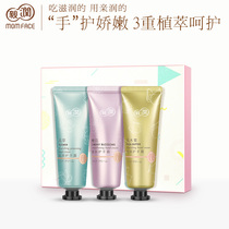hydrophilic Pregnant women skincare hand Cream Refreshing Moisturizing Moisturizing lotion Hand Cream Pregnancy period dedicated three-pack