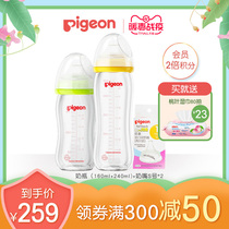 (Pui pro official flagship store) newborn baby glass bottle baby wide range of natural real sense nipple