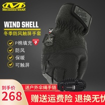 Super technician mechanix winter wind protection warm gloves P cotton filled wind outdoor sports touch screen gloves