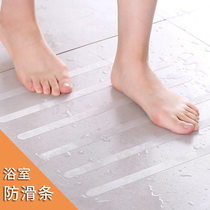 Bathroom anti-slip staircase steps ground stepping self-adhesive anti-skid sticker transparent tile bathtub Waterproof sticker Sticker