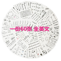 A 60-piece tattoo with English letters waterproof and lasting 1 year small fresh male and female Korean simulation pattern