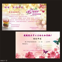 Company 38 womens Day transferred application card Creative Thanksgiving 3.8 Thank you Blessing Card Card customization