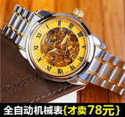 Genuine Swiss Mens Watch automatic mechanical watches mens fashion watch waterproof hollow steel men's Watch