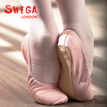 Royal Ballet Shoes Swiga children dance shoes beginner leather soft bottom princess female male cat Claw Import