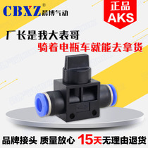 Trachea Quick meddling Valve HVFF4 6 8 pneumatic valve 12MM Direct docking switch plastic quick connector