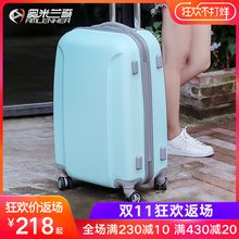 Suitcase, female 20 inch Korean version, small refreshing student pull rod box 24 10000 wheel travel case, leather case 28 password box