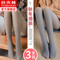 Yu Zhaolin flight attendant gray skin-through stockings womens spring and autumn thin model thick plus velvet autumn and winter holiday meat-permeable pantyhose leggings