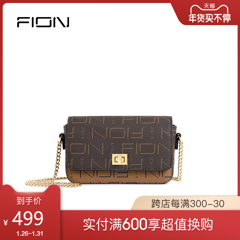 Fionn Fiannes new lock-up small square bag ocean air sloping womens bag mini old flower bag one-shoulder chain bag