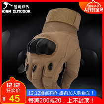 Special Forces tactical gloves male and female spring and summer outdoor combat fighting Army fans all refer to half-finger black eagle Anti-thorn anti-cutting