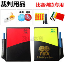 Soccer red and yellow card record red card decision tool dedicated edge picker competition training Supplies
