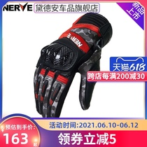 NERVE NEV carbon fiber motorcycle riding gloves men and women summer knight motorcycle racing four seasons spring and autumn thin
