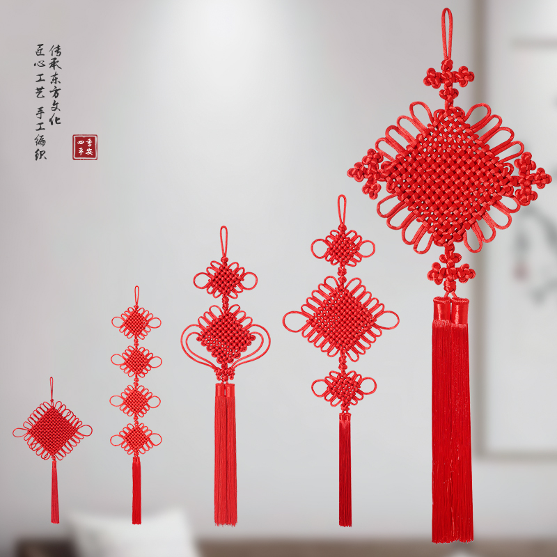 Chinese knot pendant small living room large red Chinese festival peace knot with the same heart to move to the town house New Year decoration