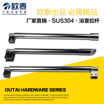 Bathroom telescopic Rod 90 degree double head stainless steel support rod shower room glass door fixing rod pull rod hardware Accessories