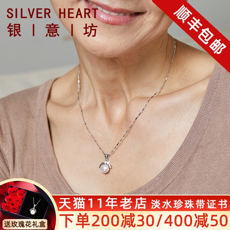 Pearl necklace woman sent mothers freshwater pearl collarbone chain fashion S925 silver necklace in the elderly pendant ornaments