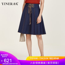 YINER Sound and Daughter Wear Summer 2019 New Commuter Fashion Bandage Stitching Jean Half-length Skirt A Skirt
