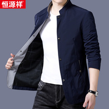 Hengyuan Xiangjacket Men's New Collar Leisure Jacket in Spring and Autumn