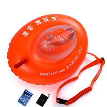 Wave follower F-906 swimming bag rafting bag thickened air nozzle swimming buoy can be loaded clothing