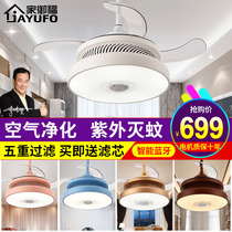 Invisible fan lamp chess room air purifier smoking lamp mahjong room smoking machine with Bluetooth restaurant ceiling fan Lamp