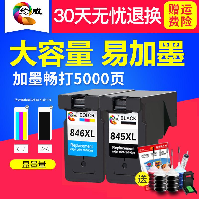 Cartouche Canon PG845 CL846 compatible peinture ts3380 308 208 3180 mg2580S 3080 2400 2980 imprimante 845s connectée à IP2880 2500 encre