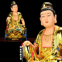 Crooked neck statue of the old mother 19 inch crooked neck statue of the old mother enshrined in Zhenzhai resin buddha statue of peace decoration 48cm