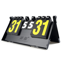 Genuine New whale F504 table tennis Scoreboard Flip Scoreboard soccer flip card match score card