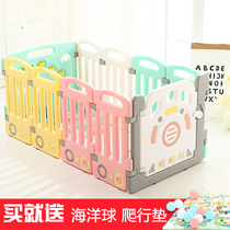 Childrens game fence indoor home baby safety shield fence baby crawling mat toddler Playground