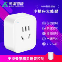 Ali Smart Home Socket Mobile phone remote control multi-use voice wireless interpolation timing switch WiFi socket