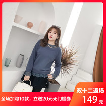 Fat sister winter hollowed lace stitching sleeve head Wardrobe