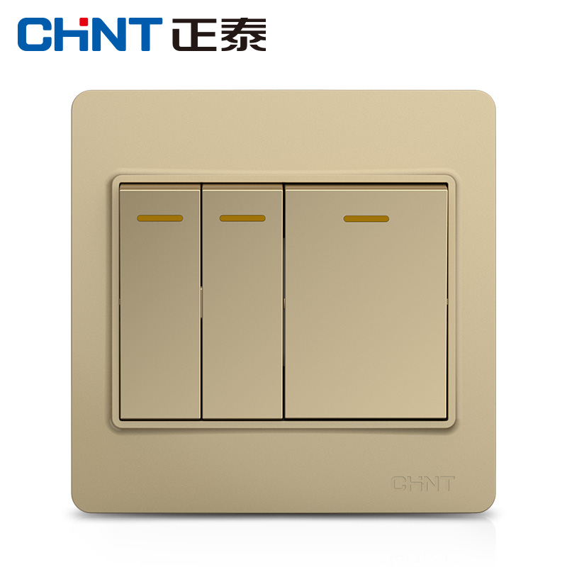 category:Double control switch,productName:Futian point switch three ...