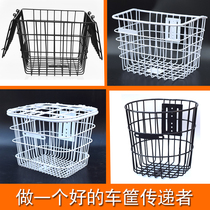Electric Bicycle Basket Mountain Truck basket front basket Rear basket metal cover increase before and after the general purpose car baskets