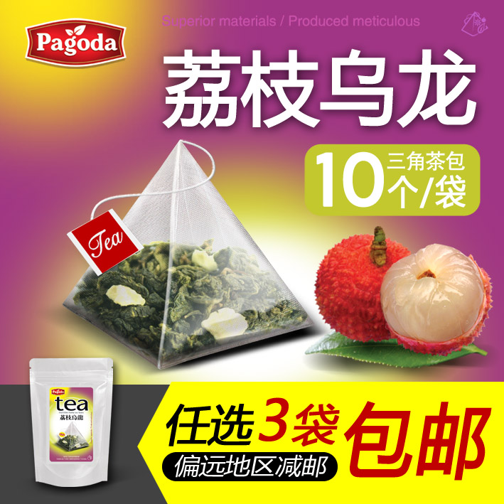 [Litchi Oolong] Jinta Triangle Tea Bag Business Pack 10 Bags Optional 3 Bags Free Shipping Factory Direct
