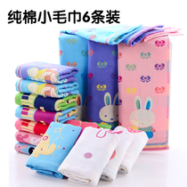 6 packed pure cotton newborn baby baby gauze small towel absorbs water to wash the face adult household face towel hanging towel