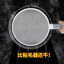 Brosse électrostatique artefact vêtements cheveux à cheveux brosse à cheveux manteau brosse spéciale collant épilation balle poussière brosse