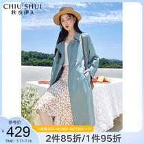 Autumn water Eiren medium long windbreaker spring and autumn 2021 new womens fashion British wind small loose jacket