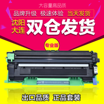 HL1118 Brothers 1218w1208 DCP1518 1519 1619 1618w1608 toner cartridge cartridges