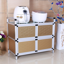 Cabinet simple assembly economy kitchen cabinet stove Cabinet home dining cabinet aluminum storage cabinet cupboard