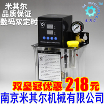 Mitchell machine tool engraving spinning machine machining center electric lubrication Pump Oil kettle Grinder lathe Milling Machine Lubricant Pump