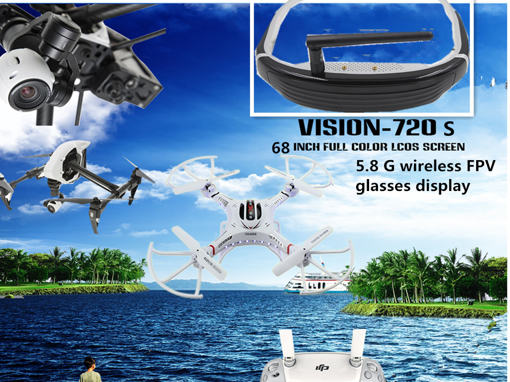 vision720S model FPV 68-inch large-screen video glasses theater head-mounted display