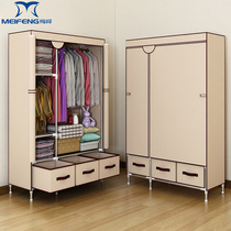 Wardrobe simple cloth wardrobe steel bold reinforcement thick single double drawer with fabric all-steel frame rental room