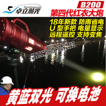 Choli Light 18 years four new B200 tile double light laser cannon night fishing lights Red cannon concentrated fishing lamp