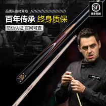 Riley 檯 a handmade black 88 檯 ball桿 chinese 4 out of 3 two-piece snooker 檯 club