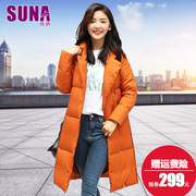 In the autumn of 2017 new commuter all-match shangna loose long jacket lapel jacket thin coat lady girl