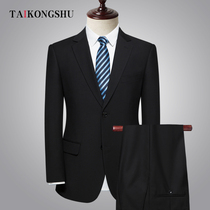 Four Seasons work business suit suit