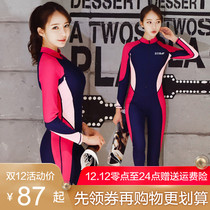 Diving suit female long sleeve sunscreen bathing suit conjoined Korean jellyfish clothes snorkeling suit mens body quick drying couple Set