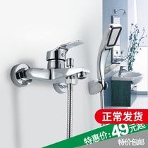 Смеситель для душа смеситель для ванной тройная ванная горячая и холодная смесительная вода клапан душ цветок разбрызгиватель комплект