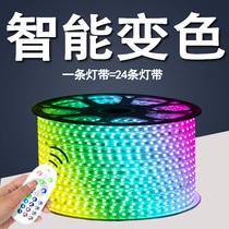 Coloré Couleur Couleur LED lumières avec néon Extérieur Étanche Super Lumineux trois - couleur salon plafond maison télécommande lumières
