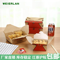 Will blue high-grade kraft paper Meal box Korean fried chicken box fried food packaging box disposable packing box