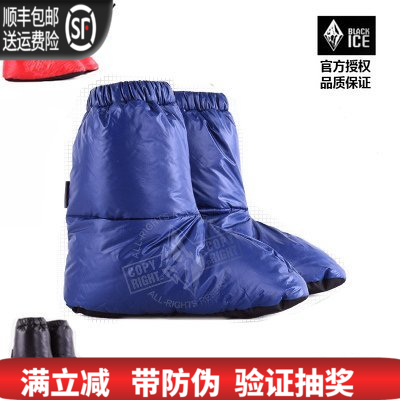 Black Ice Down Foot Cover Camp Boots, Tent Shoes, Outdoor Warm Foot Protective Socks in Winter