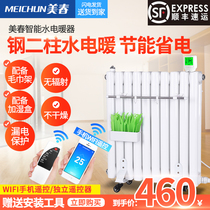 Heating hydroelectric heating tablets household water injection and hydroelectric heater intelligent heating vertical heater